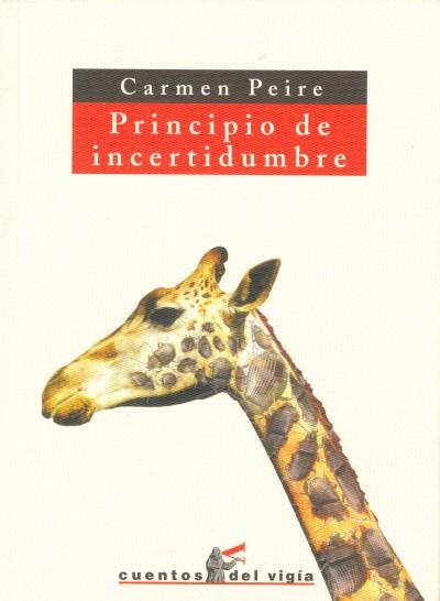CV_2_Carmen Peire, Principio de incertidumbre (2006)